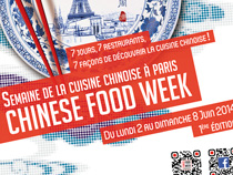 Chinese food week 2014